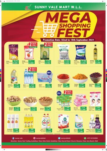Bahrain Sunny Vale offers in D4D Online. Mega Shopping Fest. Mega Shopping Fest Available At Sunny Vale Offer Valid Till 18th September. Hurry Up!!. Till 18th September