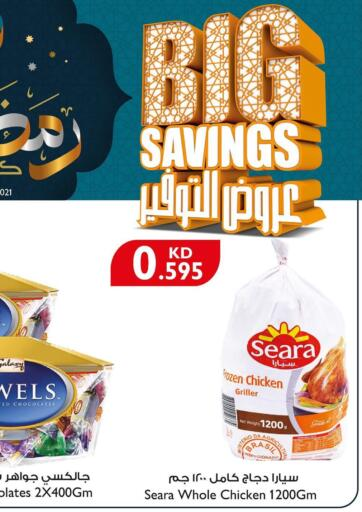 Kuwait City Centre  offers in D4D Online. Big Savings. . Till 20th April