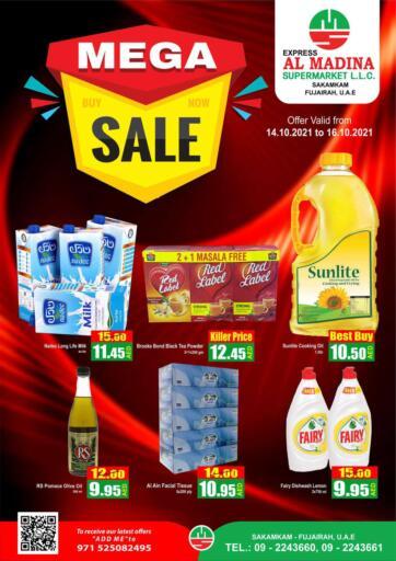 UAE - Fujairah Al Madina Supermarket LLC offers in D4D Online. Sakamkam, Fujairah. . Till 16th October