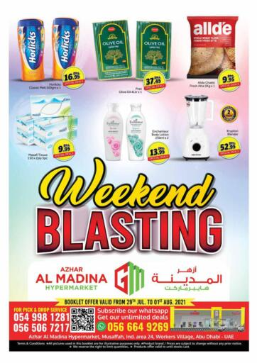 UAE - Abu Dhabi Azhar Al Madina Hypermarket offers in D4D Online. Musaffah Abu Dhabi 2. . Till 1st August
