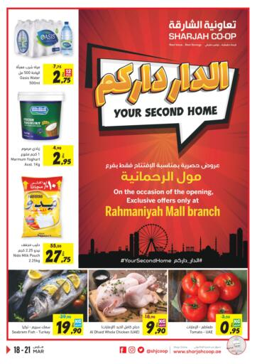 UAE - Fujairah Sharjah Co-Op Society offers in D4D Online. Your Second Home. Do Visit Sharjah Co-Op Society And Get Exciting Offers Availed On Varieties Of Products Till 21st March 2021.  Enjoy Shopping!!!. Till 21st March