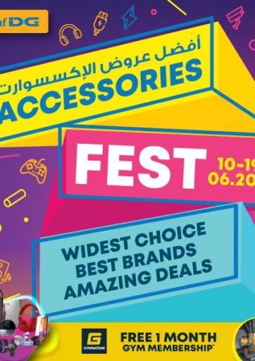 Oman - Sohar Sharaf DG  offers in D4D Online. Accessories Fest. . Till 19th June
