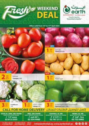 UAE - Al Ain Earth Supermarket offers in D4D Online. Fresh Weekend Deal. . Till 17th April