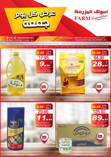 KSA, Saudi Arabia, Saudi - Al Khobar Farm Superstores offers in D4D Online. Friday Offers. Take advantage of these amazing discounts at all outlets Farm Superstore during the 'Friday Offers' on 15th January only.. Only on 15th January
