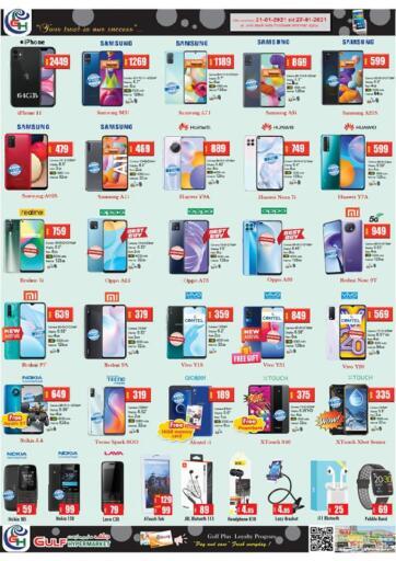 UAE - Ras al Khaimah Gulf Hypermarket offers in D4D Online. Mobile Deal. . Till 27th January