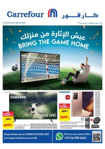 UAE - Dubai Carrefour UAE offers in D4D Online. Bring The Game Home. . Till 16th June