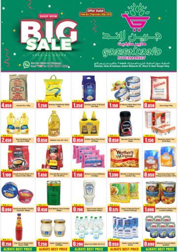 Kuwait Greenland Hypermarket offers in D4D Online. Big Sale. . Till 28th October