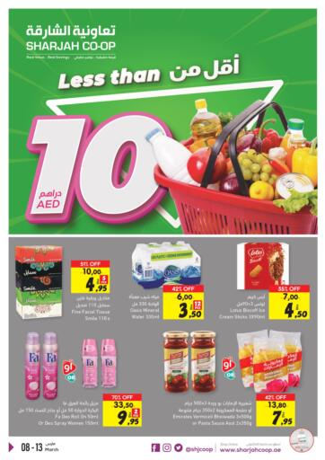 UAE - Fujairah Sharjah Co-Op Society offers in D4D Online. LESS THAN 10 AED. Do Shop Now From Sharjah Co-Op Society At Less Than 10 AED Offer. Shop Before 13th March 2021.  Enjoy Shopping!!!. Till 13th March
