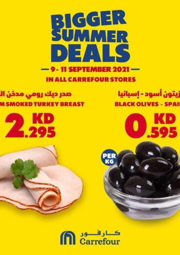 Kuwait Carrefour offers in D4D Online. Bigger Summer Deals. Bigger Summer Deals at Carrefour. Exciting Offers Waiting For You Visit Their Nearest Store And Get Everything At Exciting Prices.  Validity Till 11th September 2021.  Enjoy Shopping!!!. Till 11th September