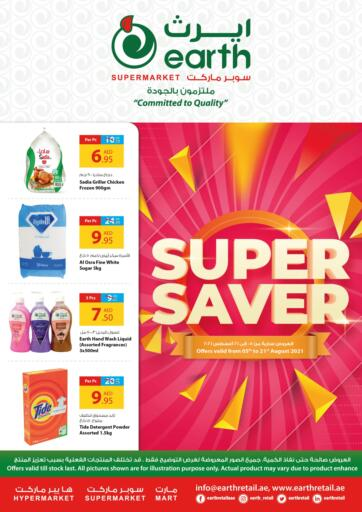 UAE - Abu Dhabi Earth Supermarket offers in D4D Online. Super Saver. Super Saver At Earth Supermarket Available On Fresh Fruits And Vegetables, etc .Offer Valid Till 21st August  2021.  Enjoy Shopping!!!  Enjoy Shopping!!!. Till 21st August