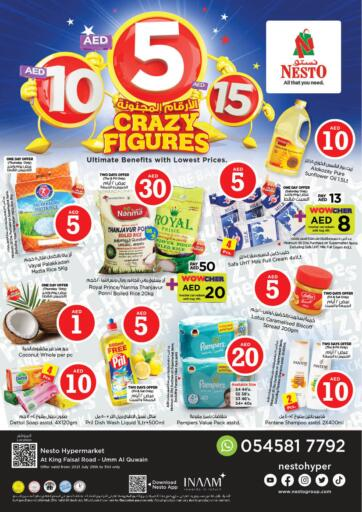 UAE - Dubai Nesto Hypermarket offers in D4D Online. Umm Al Quwain. . Till 31st July