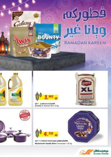 Kuwait Sultan Center offers in D4D Online. Ramadan Offers. . Till 20th April
