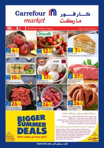 Qatar - Al Khor Carrefour offers in D4D Online. Bigger Summer Deals. . Till 03rd August