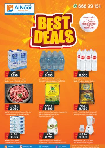 Bahrain Al Noor Expres Mart offers in D4D Online. Best Deals. Al Noor Expres Mart provides Best Deals on groceries, Dairy Products, Nuts and many more.  Buy your favorites now. Offers are valid till 7th August 2021. Enjoy Shopping!. Till 7th August