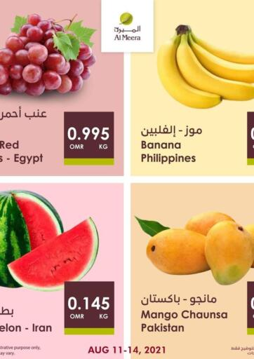 Oman - Muscat Al Meera  offers in D4D Online. Special Offers. . Till 14th August