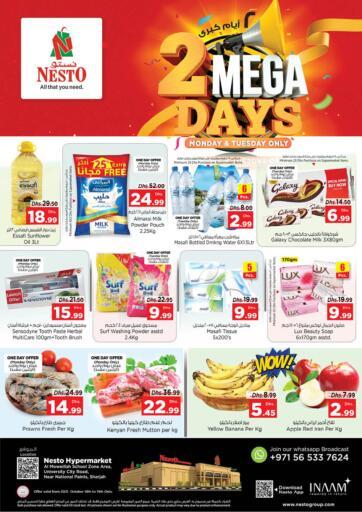 UAE - Fujairah Nesto Hypermarket offers in D4D Online. Al Muweilah School Zone, Sharjah. . Till 19th October