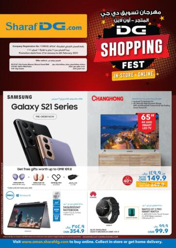 Oman - Muscat Sharaf DG  offers in D4D Online. Shopping Fest. Shopping Fest Offer Is Available At Sharaf DG. Offers Are Valid Till 6th February 2021. Enjoy Shopping!!. Till 6th February