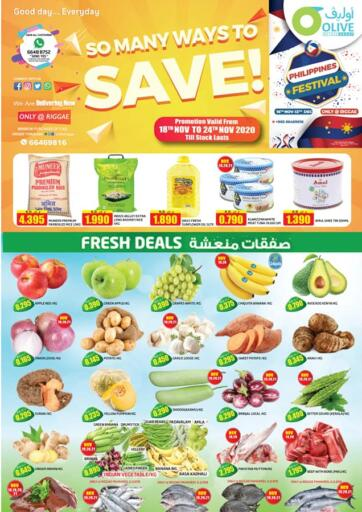 Kuwait Olive Hyper Market offers in D4D Online. So Many Way To Save!. . Till 24th November