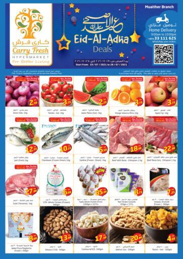 Qatar - Al-Shahaniya Carry Fresh Hypermarket offers in D4D Online. Eid Al-Adha Deals. . Till 28th July