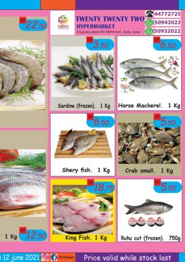 Qatar - Al-Shahaniya Twenty TwentyTwo offers in D4D Online. Special Offer. . Till 12th June