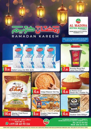UAE - Fujairah Al Madina Supermarket LLC offers in D4D Online. Ramadan Kareem. . Till 24th April