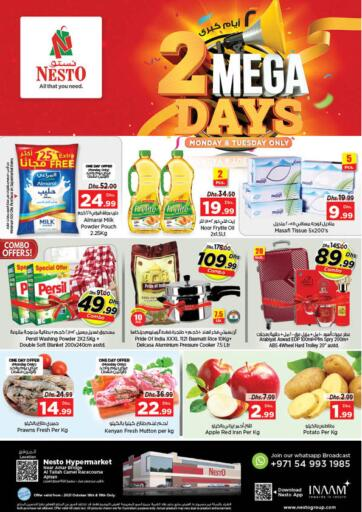 UAE - Fujairah Nesto Hypermarket offers in D4D Online. Al Tallah, Ajman. . Till 19th October