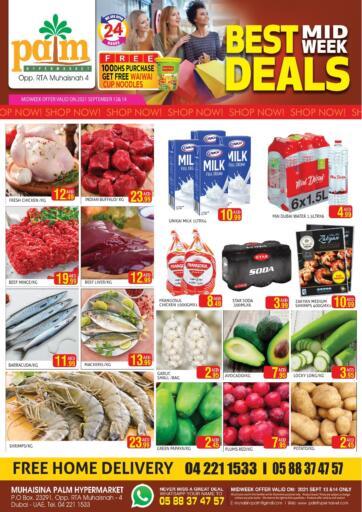UAE - Dubai Palm Hypermarket Muhaisina LLC offers in D4D Online. Best Mid Week Deals. Best Mid Week Deals For You At Palm Hypermarket Muhaisina LLC  Enjoy Shopping  Valid Till 14th September 2021  Enjoy Shopping!!!. Till 14th September