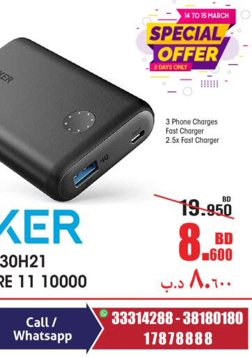 Bahrain Home Electronics offers in D4D Online. Special Offer. You'd Be Crazy To Miss Special Offer from Home Electronics. Offers on Mobiles, Home Appliances and many more are valid Until Stock Lasts. Hurry Now!! Enjoy Shopping!!! . Until Stock Lasts
