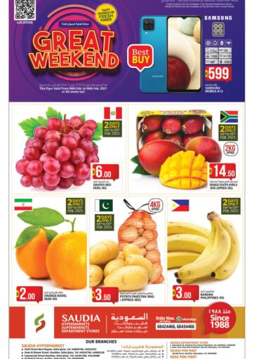 Qatar - Umm Salal Saudia Hypermarket offers in D4D Online. Great Weekend.  Great Weekend Offers Are Available  from Saudia Hypermarket.  Hurry now.  Offer Valid Till 06th February. Enjoy Shopping!!!. Till 6th February