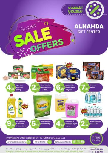 UAE - Sharjah / Ajman Al Nahda Gifts Center offers in D4D Online. Super Sale. . Till 31st October