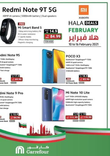 Kuwait Carrefour offers in D4D Online. Hala February Deals. . Till 16th February
