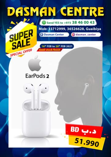 Bahrain Dasman Centre offers in D4D Online. Super Sale. Dasman Centre provides Super Sale on Accessories of different brands. This offer is valid until 28th February! Enjoy shopping!!. Till 28th February