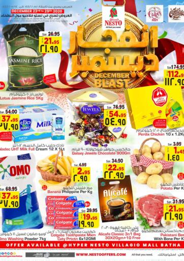 KSA, Saudi Arabia, Saudi - Al Khobar Nesto offers in D4D Online. December Blast @ Villagio Mall. Now you can get your daily products from your favorite brands during 'December Blast' Deals at Nesto Stores! This offer is only valid Until 29th December.. Till 29th December