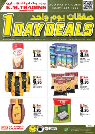 UAE - Dubai K M Trading  offers in D4D Online. 1 Day Deals. . Only On 19th March