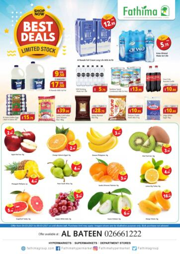 UAE - Ras al Khaimah Fathima Hypermarkets & Supermarkets offers in D4D Online. Best Deals. . Till 06th March