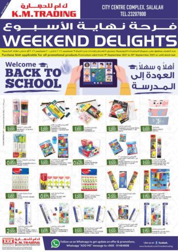 Oman - Salalah KM Trading  offers in D4D Online. Weekend Delights. . Till 20th September