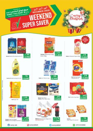 Bahrain Sunny Vale offers in D4D Online. Weekend Super Saver. . Till 26th December