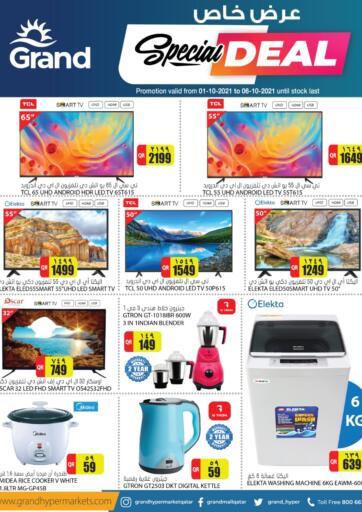Qatar - Al-Shahaniya Grand Hypermarket offers in D4D Online. Special Deal. . Till 15th October