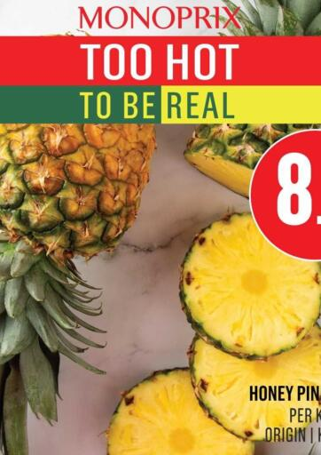 Qatar - Al Rayyan Monoprix offers in D4D Online. One Day Offer. . Only On 12th July