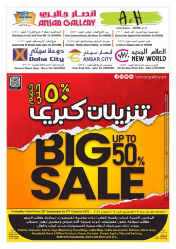 Qatar - Al Khor Ansar Gallery offers in D4D Online. Big Sale Upto 50% Off. Big Sale Upto 50% Off At Ansar Gallery. Offer Valid Till 27th October 2021.Rush Before The Offer Ends..!!. Until Stock Last