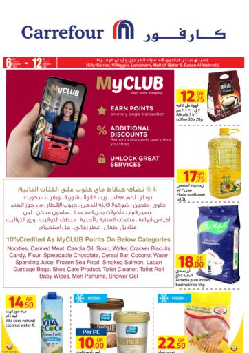 Qatar - Al Khor Carrefour offers in D4D Online. Weekly Offers. . Till 12th October