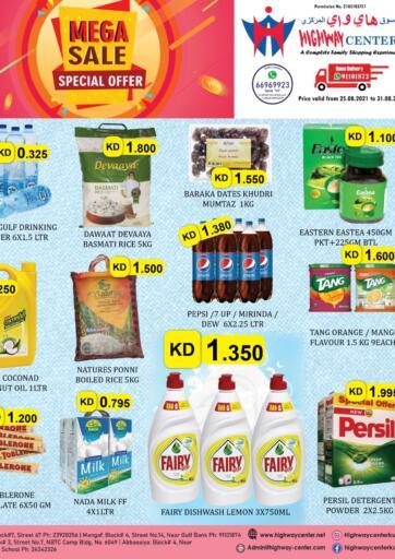 Kuwait Highway Center  offers in D4D Online. Mega Sale. . Till 31st August