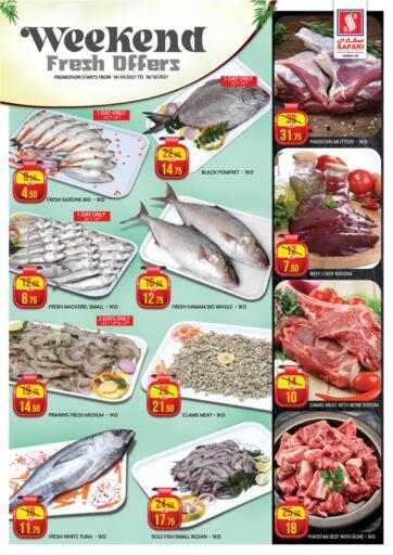 UAE - Sharjah / Ajman Safari Hypermarket  offers in D4D Online. Weekend Fresh Offers. . Till 16th October