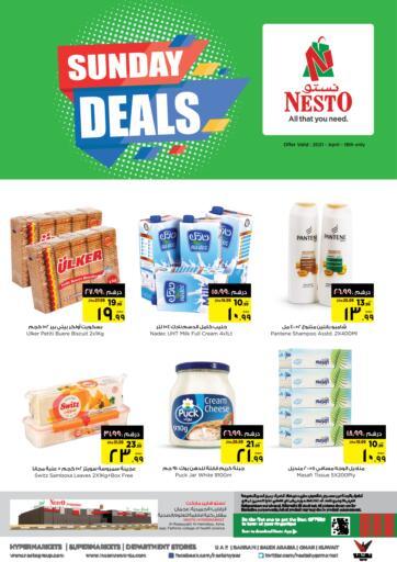 UAE - Sharjah / Ajman Nesto Hypermarket offers in D4D Online. Al Raqayyeb,Al Hamidiya, Ajman. . Only On 18th April