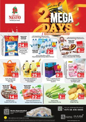 UAE - Sharjah / Ajman Nesto Hypermarket offers in D4D Online. Al Nahda 2, Dubai. . Till 19th October