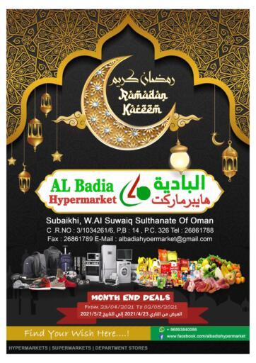 Oman - Salalah AL Badia Hypermarket offers in D4D Online. Month End Deals. . Till 2nd May