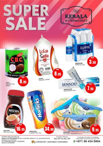 UAE - Ras al Khaimah Kerala Hypermarket offers in D4D Online. Super Sale. Super Sale Offer Available At Kerala Hypermarket,Shop Now At Exclusive Offer.Valid Till 10th September 2021.  Enjoy Shopping!!!. Till 10th October