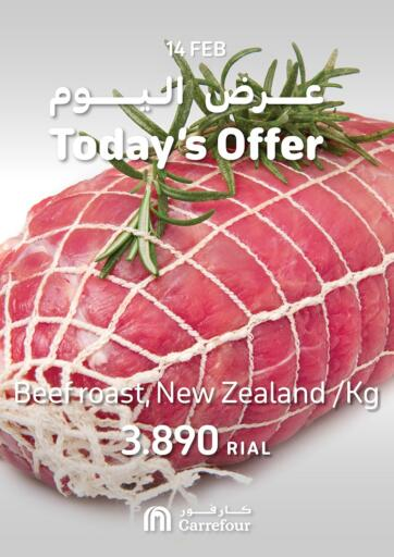Oman - Salalah Carrefour offers in D4D Online. One Day Offer. . Only On 14th February