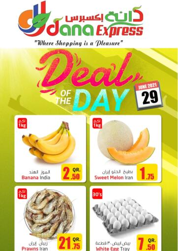 Qatar - Al-Shahaniya Dana Express offers in D4D Online. Deal Of The Day. . Only On 29th June