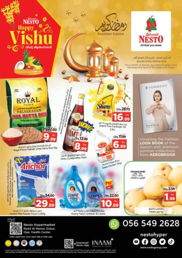 UAE - Dubai Nesto Hypermarket offers in D4D Online. Nadd Al Hamar, Dubai. . Till 14th April